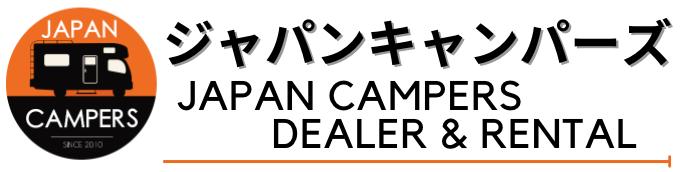 Japan Campers