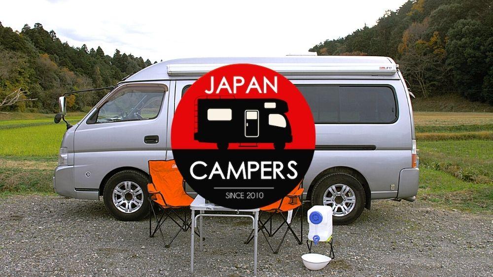 Japan Campers Rental (EN)